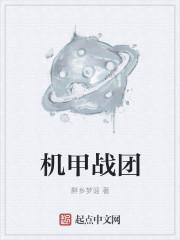 陈东王楠楠